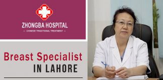 Zaib medical center in lahore 03112852680, chinese hospital in lahore 03112852680, zhongba hospital in lahore 03112852680, Breast Specialist in Lahore | Dr. Guofen Liu