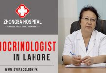 Endocrinologist in Lahore