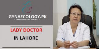 Lady doctor in Lahore, lady doctor, women health clinic, women health disorder, gynecologist in Lahore, conceiving consultant, pregnancy treatment, menopause treatment, menstruation treatment, viginal bleeding, chinese hebal medicines, Zhongba hospital, pelvic floor, vaginal tightening treatment, how to tighten vagina