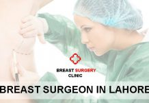 breast surgeon in lahore, breast surgery clinic in lahore, female breast surgeon, breast cyst treatment, breast treatment, breast diseases treatment, breast infection treatment, breast fibroids